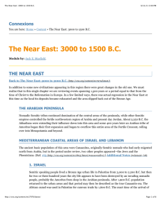 The Near East: 3000 to 1500 B.C.