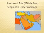 7th grade crct resource middle east chapter 13 powerpoint