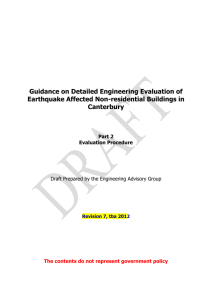 Detailed Engineering Evaluation
