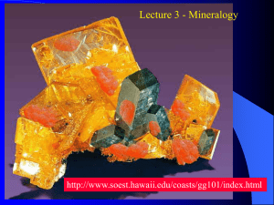 How are minerals built?