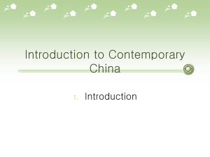 Introduction to Contemporary China