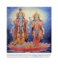 Hindu Gods - Teacher Site Home