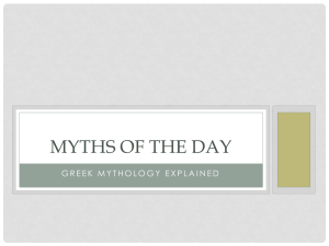 Myths of the Day- Famous Names