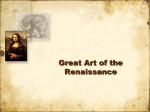 Great Artworks of the Renaissance