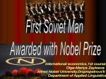 """First Soviet Man Awarded with Nobel Prize"" O.-M. Zaytseva MEK-12"