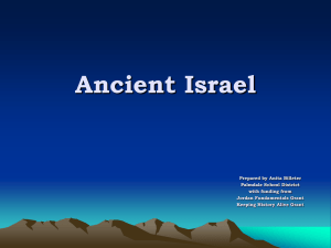 Ancient Israel - Palmdale School District
