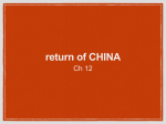 return of CHINA - Clayton School District