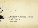 Ancient Chinese drama and opera