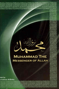 Muhammad : The Messenger of Allah