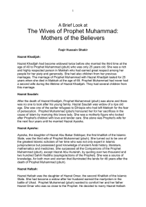 A Brief Note on the Wives of the Prophet Muhammad