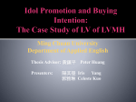 Idol Promotion and Buying Intention(1)