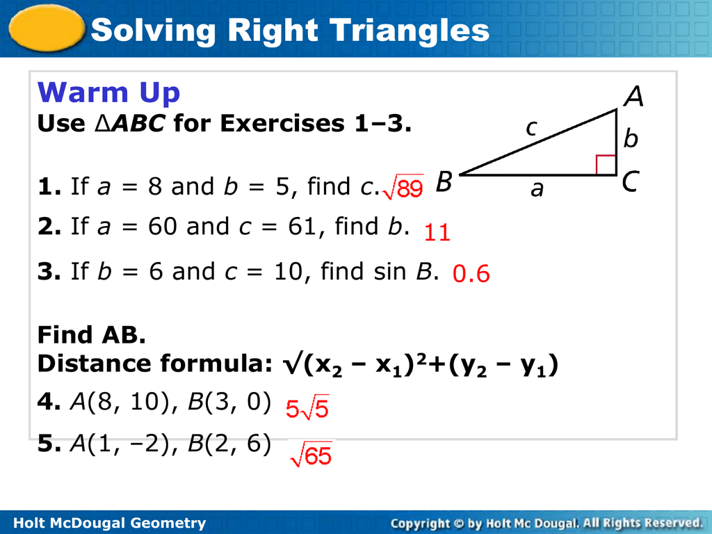 Holt McDougal Geometry