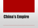 China*s Empire