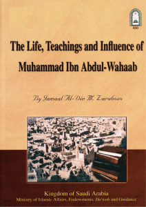 The Life, Teachings and Influence of Muhammad ibn Abdul
