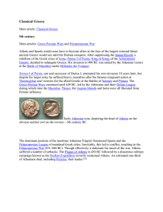 Main article: Classical Greece