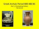 Greek Dark Ages And Protogeometric Pottery
