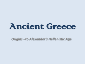 Ancient Greece - World History