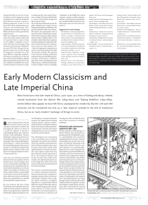 Early Modern Classicism and Late Imperial China