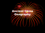 Ancient China Geography
