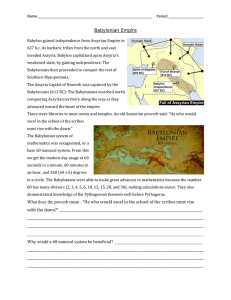 Ancient Empires Worksheets