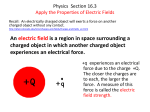 a16.3Physics Section 16.3
