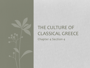 Classical Greece - history9markwardt