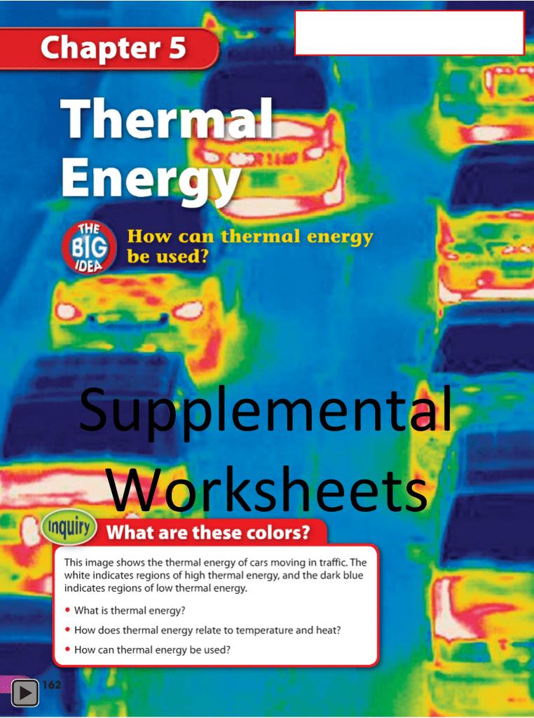 Supplemental Worksheets