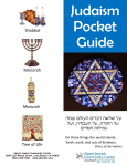 Judaism Pocket Guide