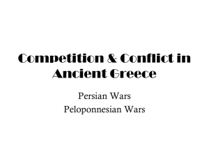Conflict in Greece - HISTORY APPRECIATION