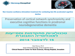 Clinical Research Center for Brain Sciences, Herzog Hospital