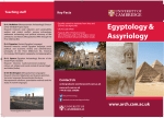 Assyriology and Egyptology