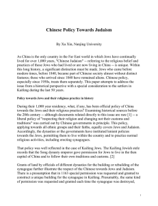 Youtai-Presence and Perception of Jews and Judaism in China