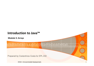 Introduction to Java - CS-UCY