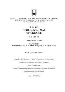 STATE GEOLOGICAL MAP OF UKRAINE
