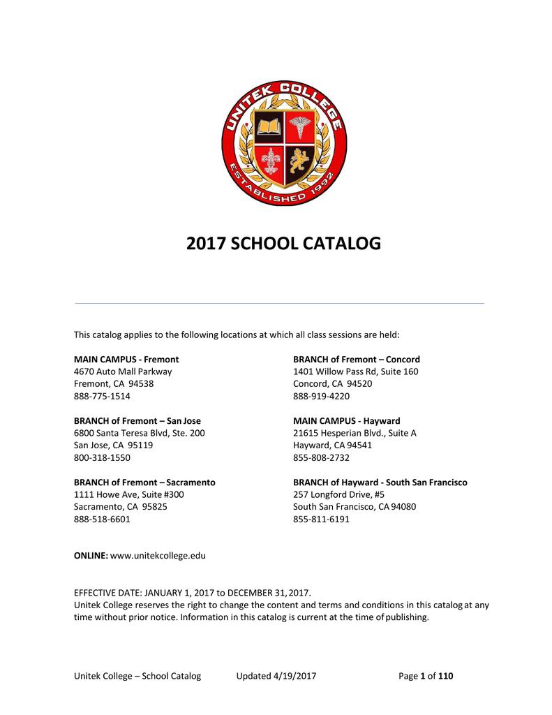 2017 school catalog