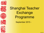 Shanghai Teacher Exchange Programme