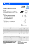 PGA26E07BA Product Overview - Panasonic Industrial Devices