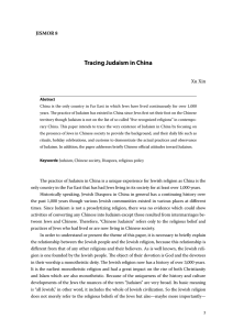 Tracing Judaism in China