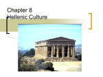 Chapter 8 Hellenic Culture