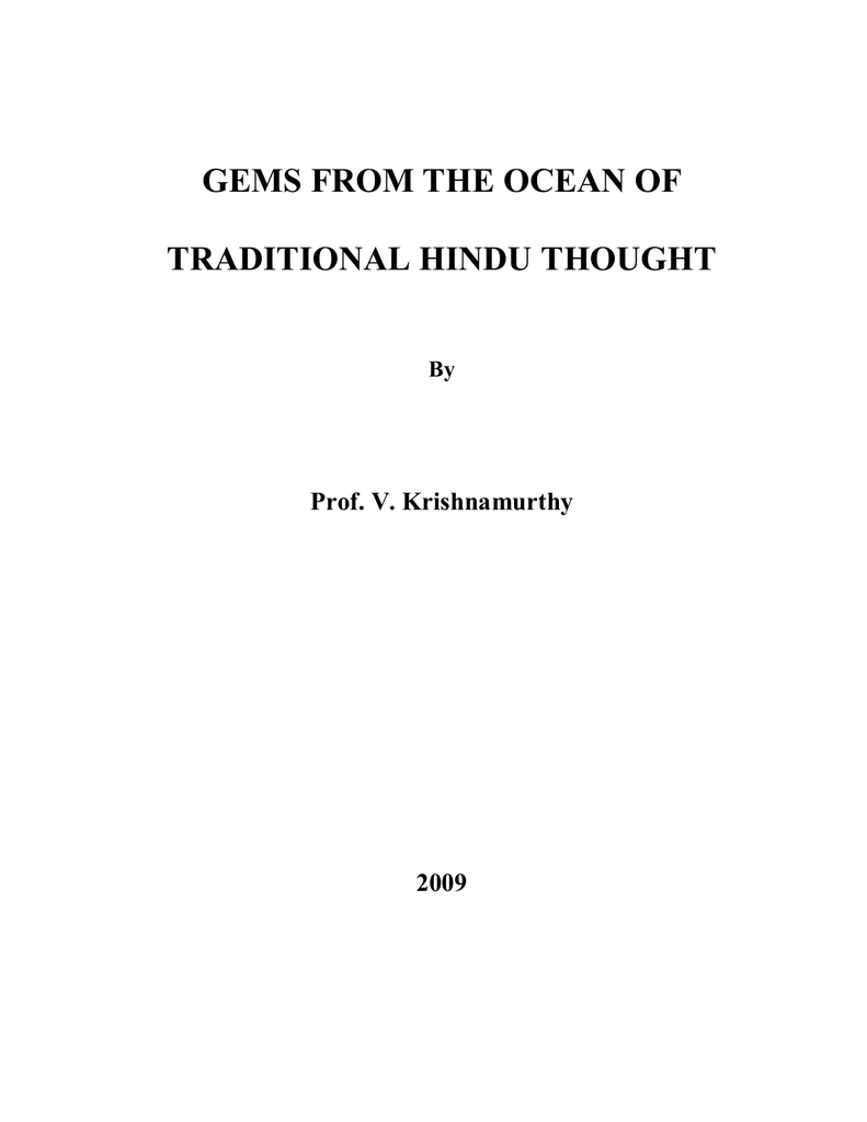 GEMS FROM THE OCEAN OF TRADITIONAL HINDU THOUGHT
