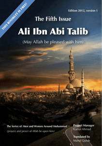 Ali Ibn Abi Talib - It Is Time to know Muhammad