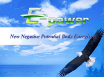 New Negative Potential Body Energizer Negative