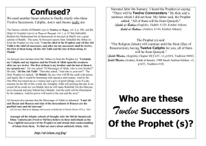 Who are these Twelve Successors Of the Prophet (s)? - Al