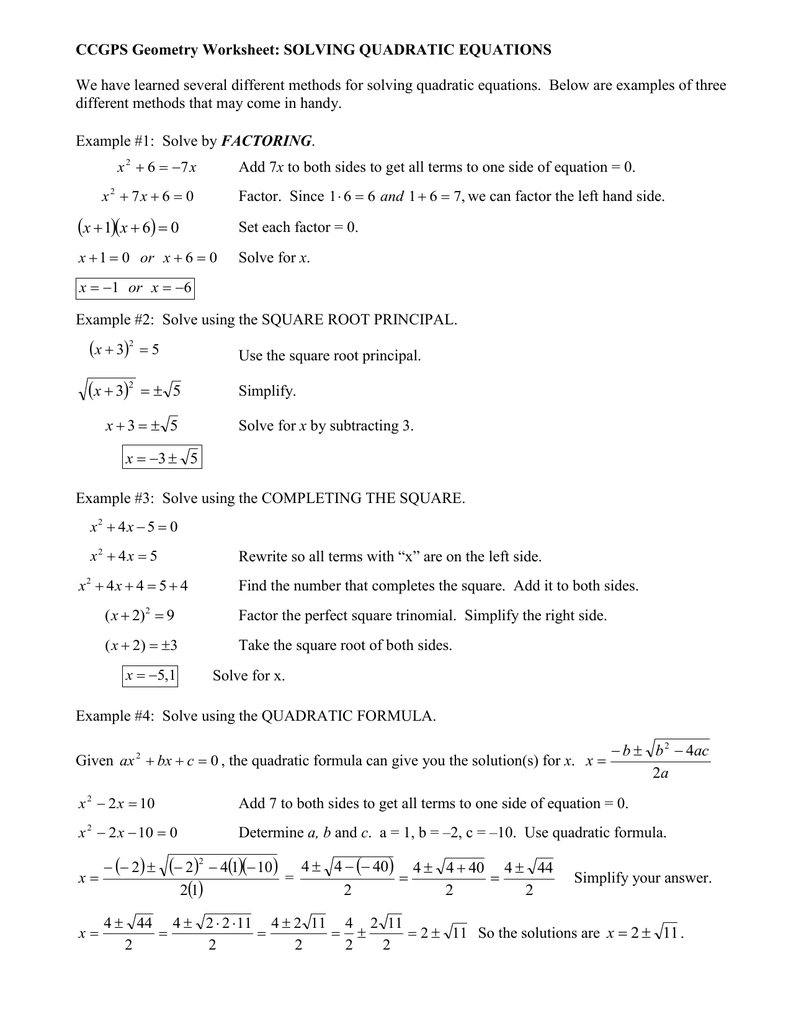 Ccgps Geometry Worksheet Solving Quadratic Equations