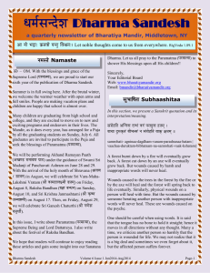 News Letter Jun2014-Aug2014