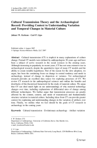 Cultural Transmission Theory and the Archaeological Record