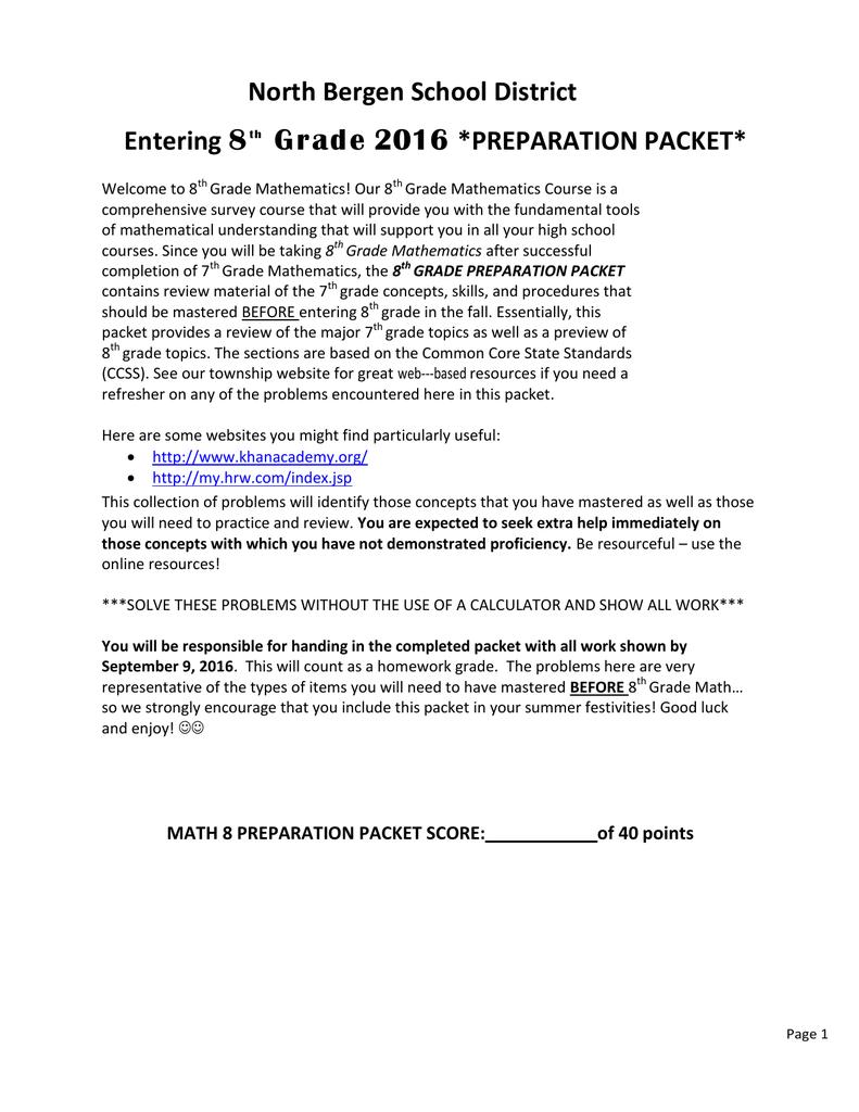 Entering Grade 8 Summer Mathematics Packet 2016