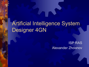 Artificial Intelligence System Designer