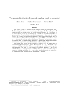 The probability that the hyperbolic random graph is connected