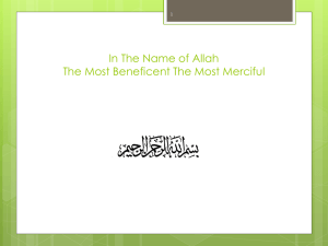 In The Name of Allah The Most Beneficent The